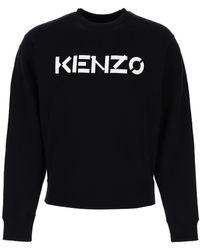 KENZO Logo Print Sweatshirt S Cotton - Black