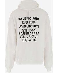 Balenciaga Sweaters - Multicolor