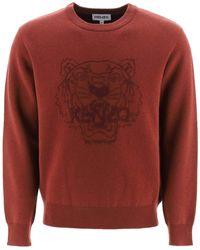 KENZO - Tiger Flocked Sweater - Lyst
