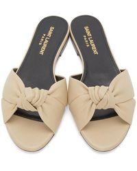 Saint Laurent Beige Bianca Flat Sandals - Natural