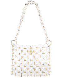 Cult Gaia Jasmin Shoulder Bag - White