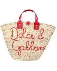 Dolce & Gabbana Kendra Straw Coffee - Multicolour