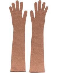 Alberta Ferretti Long Wool Gloves - Multicolour