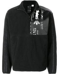 Alexander Wang Adidas X Alexander Wang Aw Polar Half Zip Sweatshirt - Black