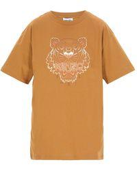 KENZO Oversize Tiger T-shirt - Brown