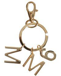MM6 by Maison Martin Margiela Key Ring With Logo - Metallic
