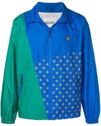 KENZO Color Block Windbreaker Jacket - Blue