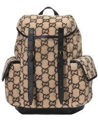 Gucci Backpack Black Beige