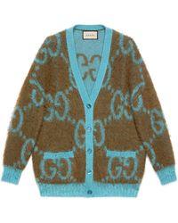 Gucci Reversible GG Cardigan - Multicolor