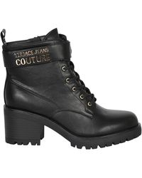 Versace Jeans Couture Faux Leather Ankle Boots - Black