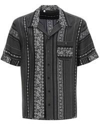 Dolce & Gabbana Geometric Print Bowling Shirt 41 Silk - Black