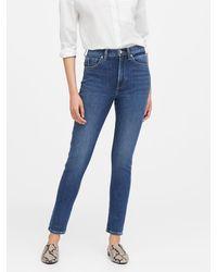 Banana Republic High-rise Slim Ankle Jean - Blue