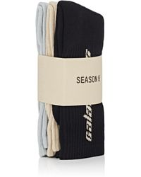 3212be4f2 Yeezy Calabasas 3-pack Socks In Core glacier sand for Men - Lyst