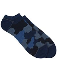 Corgi - Camouflage Cotton - Lyst