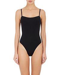 Eres - Les Essentiels Aquarelle One-piece Swimsuit - Lyst