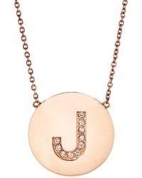 Jennifer Meyer | Initial Pendant Necklace | Lyst