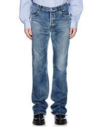 Balenciaga - Flared Mid-rise Jeans - Lyst
