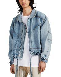 Fear Of God Denim Oversized Trucker Jacket - Blue