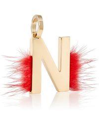 Fendi - Abclick N Bag Charm - Lyst