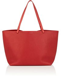 The Row - Park Leather Tote Bag - Lyst