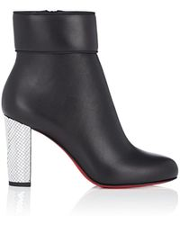 Christian Louboutin - Moulamax Leather Ankle Boots - Lyst