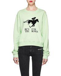 Off-White c/o Virgil Abloh - Run 4 The Roses Crop Sweatshirt - Lyst