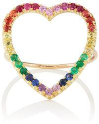 Jennifer Meyer - Rainbow Open Heart Ring - Lyst