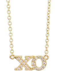 Jennifer Meyer - xo Pendant Necklace - Lyst