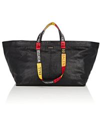 Balenciaga - Arena Leather Carry Shopper L Tote Bag - Lyst