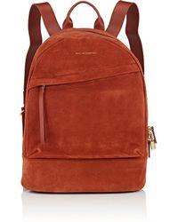 Want Les Essentiels De La Vie - Piper Suede & Leather Backpack - Lyst