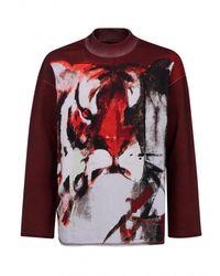 KENZO - Sweatshirt - Mens - Purple/bordeaux - Lyst