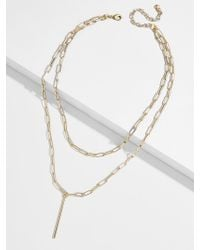 BaubleBar - Danyal Layered Y-chain Necklace - Lyst
