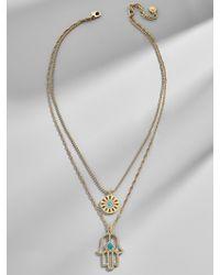 BaubleBar - Saros Layered Necklace - Lyst