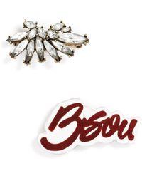 BaubleBar - Bisou Brooch Duo - Lyst