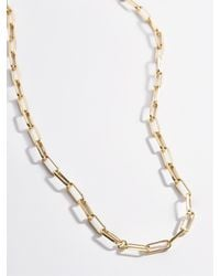 BaubleBar Small Hera Link Necklace - Metallic