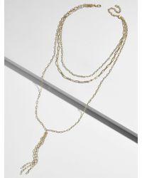 BaubleBar - Danalyn Layered Y-chain Necklace - Lyst