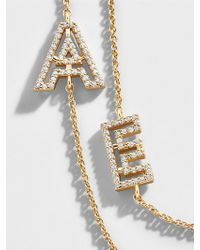BaubleBar Dainty Initial Necklace