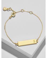 BaubleBar Initial Bar Bracelet - Metallic