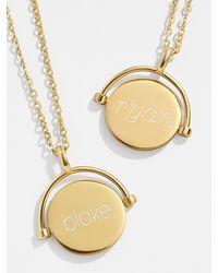 BaubleBar Cerchio Engravable Necklace - Multicolor