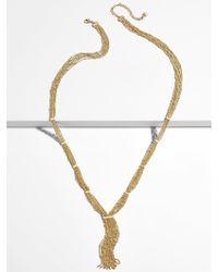 BaubleBar - Pavanne Y-chain Necklace - Lyst