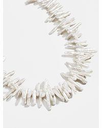 BaubleBar Sliver Pearl Collar Necklace - Multicolour