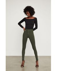 BCBGMAXAZRIA - Bcbg Christopher Zippered Moto Legging - Lyst