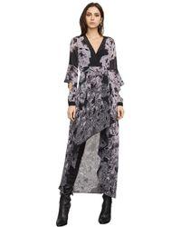 BCBGMAXAZRIA - Kat High-low Wrap Dress - Lyst
