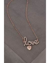BCBGeneration Love Pave Necklace - Metallic