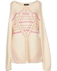 Antik Batik Sweater - Lyst