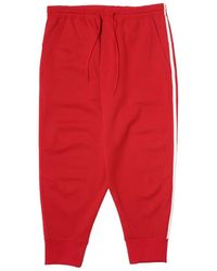 Y-3 - Y-3 3-stripes Track Pants - Lyst
