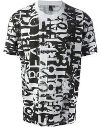 McQ by Alexander McQueen Printed Tshirt - Lyst