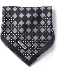 Tom Ford - Patterned Pocket Sqaure - Lyst
