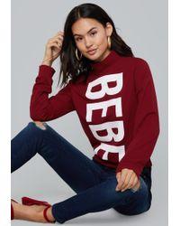 Bebe - Logo Cutout Sweatshirt - Lyst