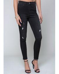 Bebe - Charcoal Heartbreaker Jeans - Lyst